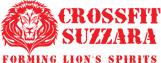 CrossFit Suzzara